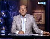 برنامج آخر النهار -- مع خالد صلاح - حلقة  الإثنين 20-10-2014