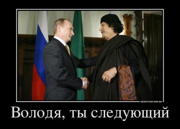 """Нам нужны друзья"", - Путин - Цензор.НЕТ 6126"