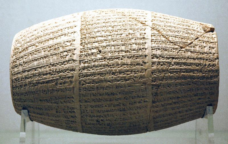 an analysis of the old testament compilation in babylonian act Dr bob utley's bible study charts for old and new testament kings and events of the babylonian, persian and greek jerusalem was spared by an act of.