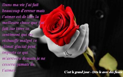 Une lettre d'amour avec fleur