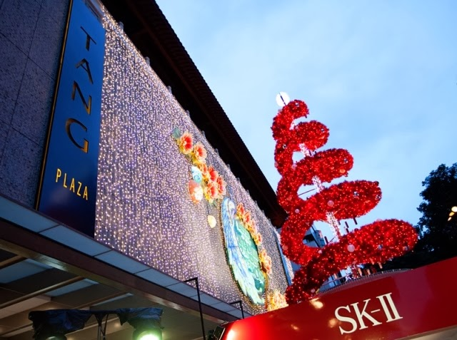 sk-ii first ever festive xmas light up tangs orchard