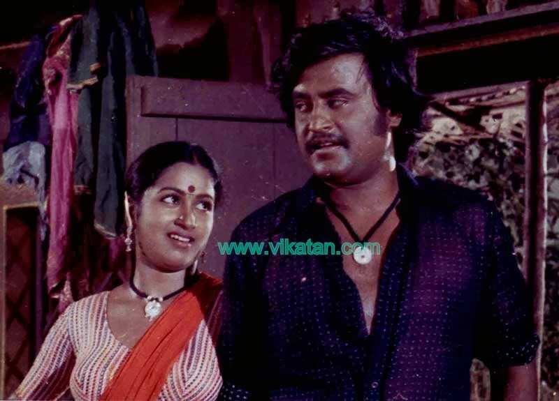 Rajinikanth & Radhika in 'Pokkiri Raja' (1982) Tamil Movie