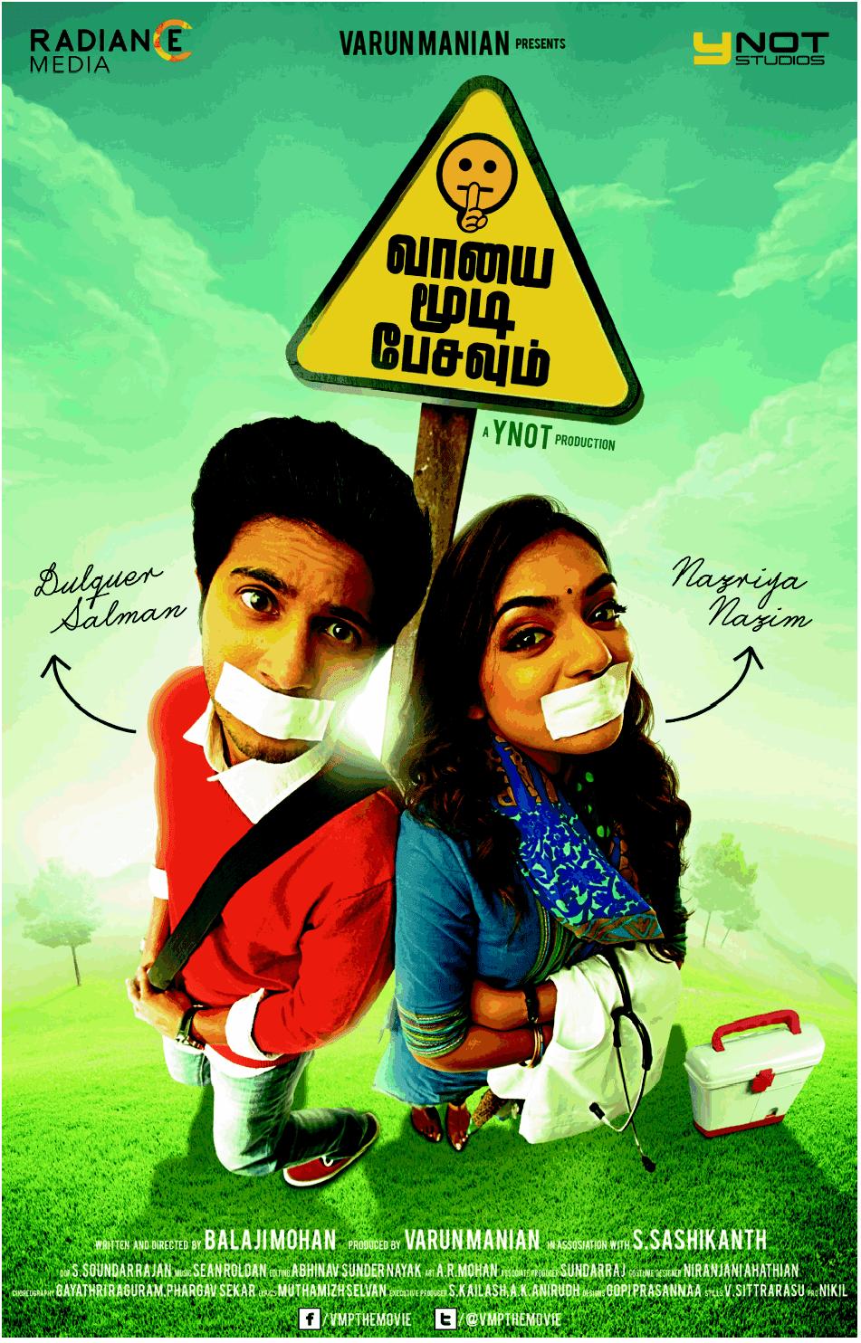 Vaayai Moodi Pesavum 2014, Watch Vaayai Moodi Pesavum Movie Online