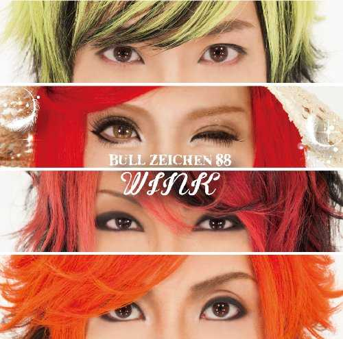 [Single] BULL ZEICHEN 88 – WINK (2015.10.07/MP3/RAR)