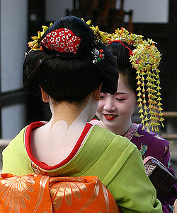 Geisha From Japan