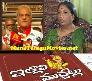 CPI Narayana wife Vasumathi interview in Illali Muchatlu -8th Dec