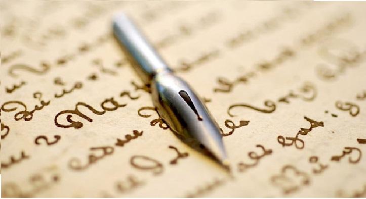 Un alma libre, y un verso sin escribir.