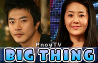 Watch Big Thing Online