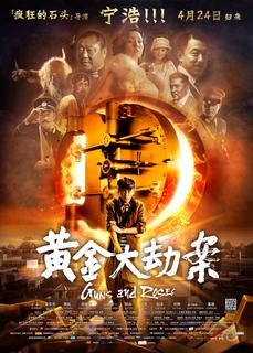 Hoàng Kim Đại Kiếp Án Vietsub - Guns And Roses (2012)