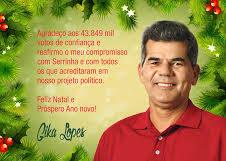 """Deputado Estadual Gika: """" 2015 estaremos juntos"""""""