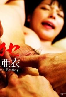 Sex Hồng Kông Hiếp Dâm Vợ Bạn Lồng Tiếng