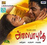 Watch Alai Paayudhe (2000) Tamil Movie Online