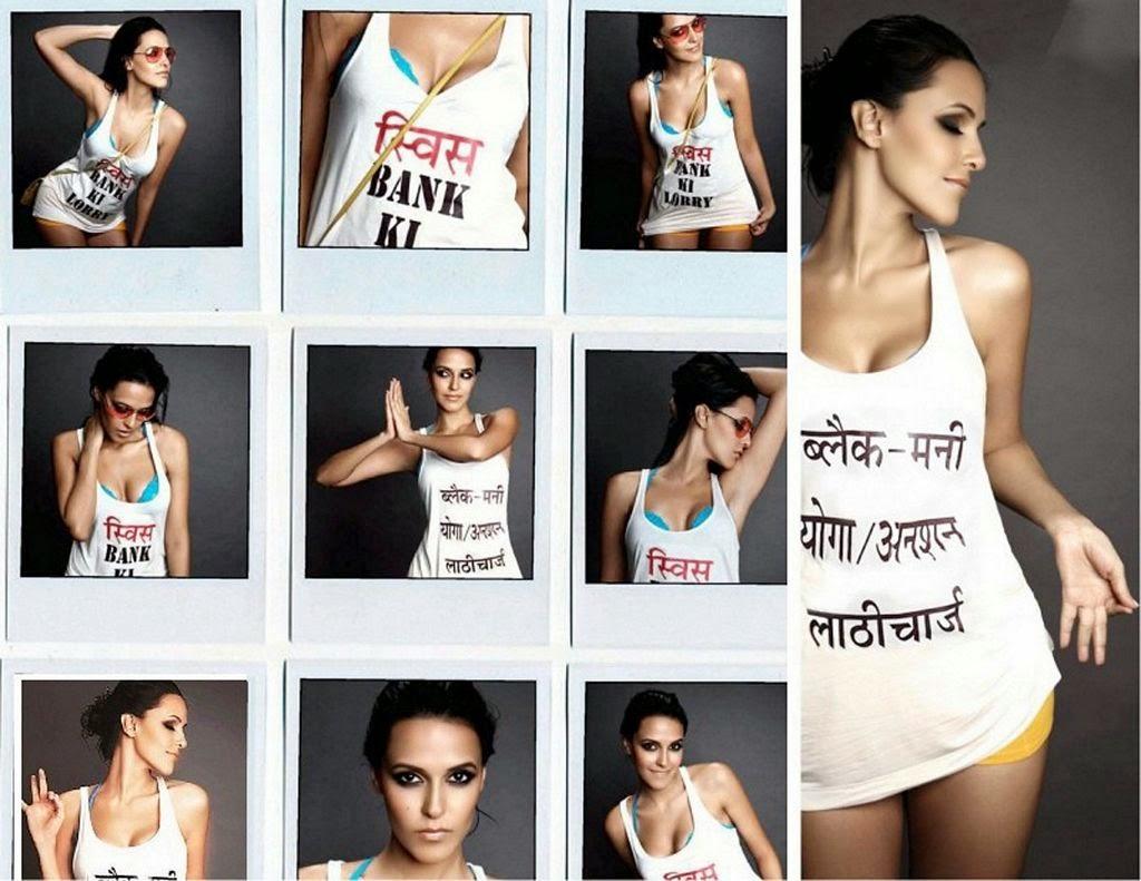 Neha Dhupia FHM India July 2011 Magazine photoshoot collage