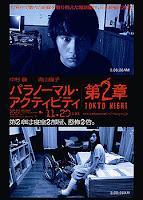 Paranormal Activity 2 – Tokyo Night