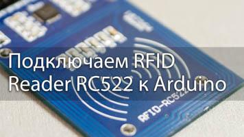 http://arrduinolab.blogspot.com/2014/09/rfid-reader-rc522-arduino.html