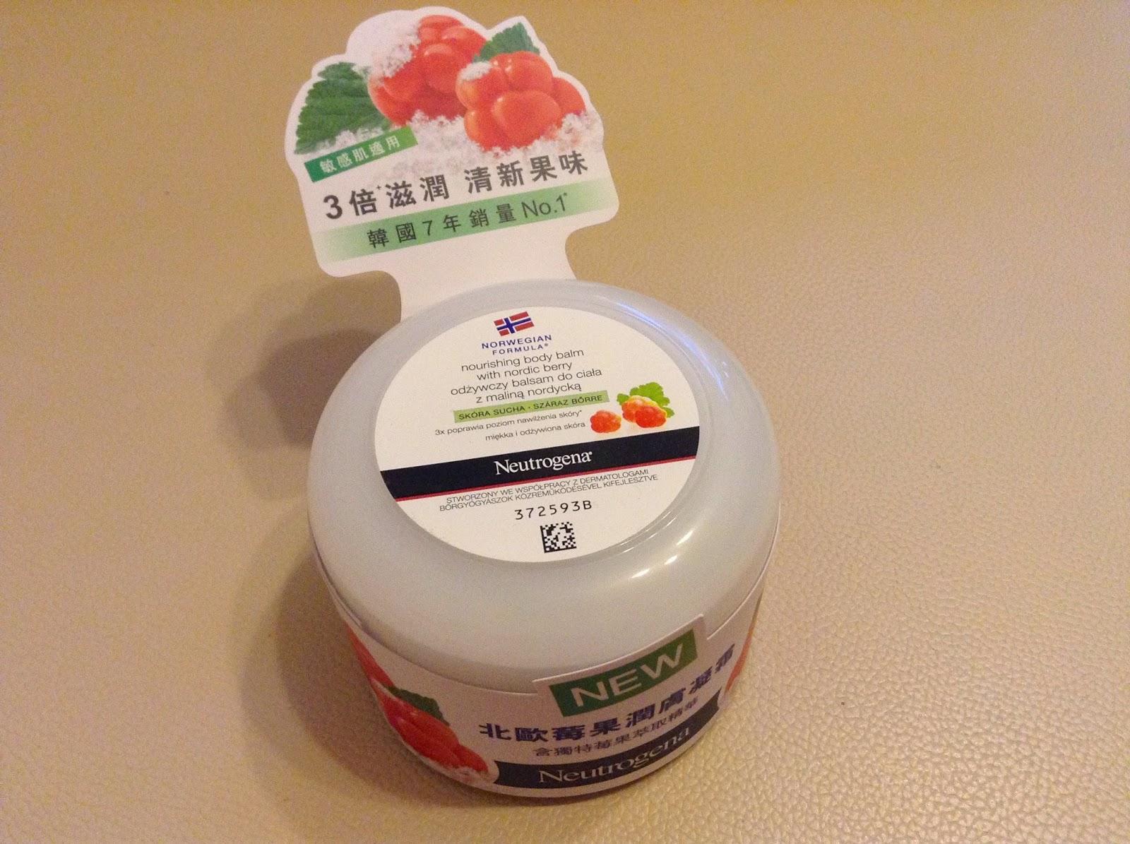 >>極地超級果實抵乾燥*Neutrogena 露得清 全新北歐莓果潤膚凝霜 Nourishing Body Balm with Nordic Berry