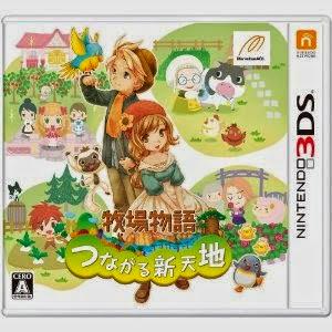 3DSロム無料でダウンロード方法 Baidu : 3DS ROM …