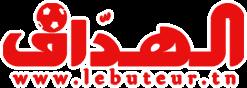 موقع الهداف التونسي