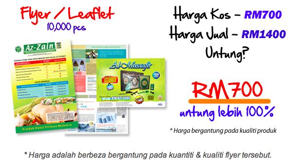 Panduan Bisnes Printing Secara Online - Blog Azzahairi