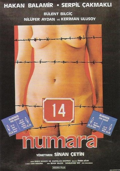 Number 14 (1985) 14 numara