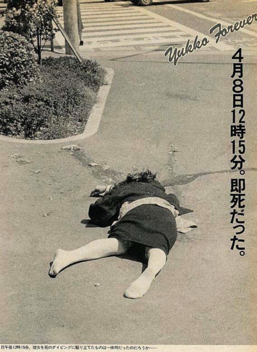 Yukiko+2.jpg