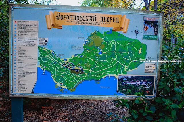 Крым где находится воронцовский дворец в крыму