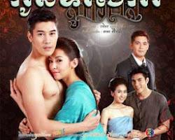 [ Movies ] Kon Teas Kor - Khmer Movies, Thai - Khmer, Series Movies