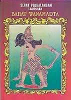 toko buku rahma: buku SERAT PEDHALANGAN LAMPAHAN BABAT WANAMARTA, pengarang purwadi, penerbit cendrawasih
