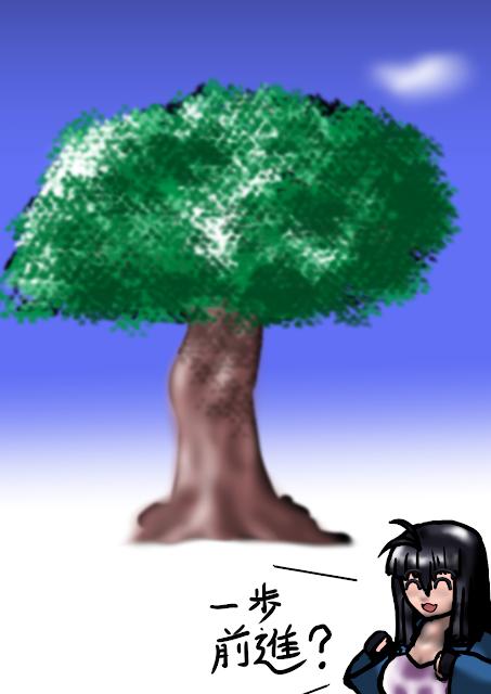 【ホッとする】木の練習その3【楓さんラクガキ】