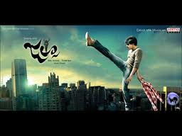 Jalsa (2008) Telugu Mp3 Songs Free Download