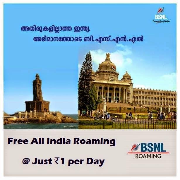 bsnl-roam-free