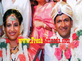 power star marriage photos
