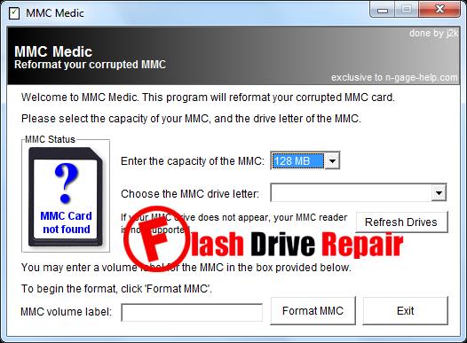 MMC Media Format Utility
