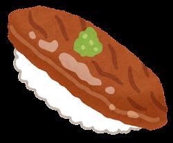 肉寿司のイラスト3
