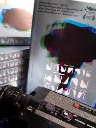 """หนังสือ """"ปฏิบัติการหนังทุนข้ามชาติ"""" (Filmvirus / Openbooks พิมพ์) มีนาคม 2553"""