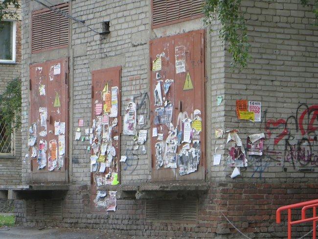 Злит реклама на стенах в городе