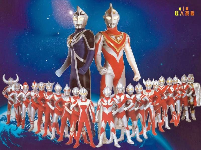 Kumpulan Video Ultraman