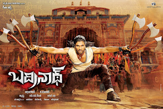 Sangharsh Aur Vijay (2011) Hindi Dubbed Online.