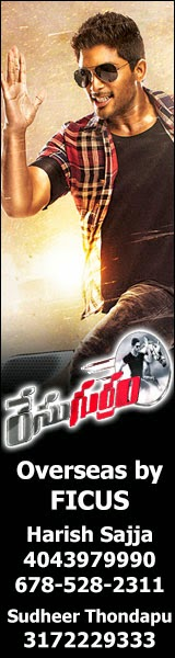 New Telugu Movie