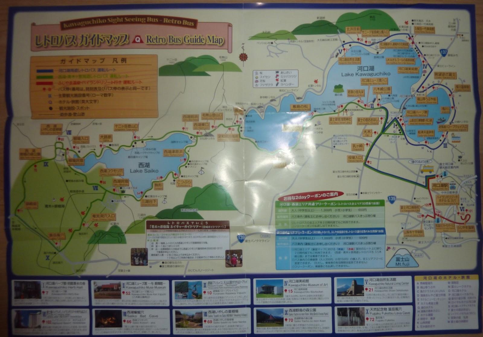 Mushingo Trip to Japan Day 3 Kawaguchiko