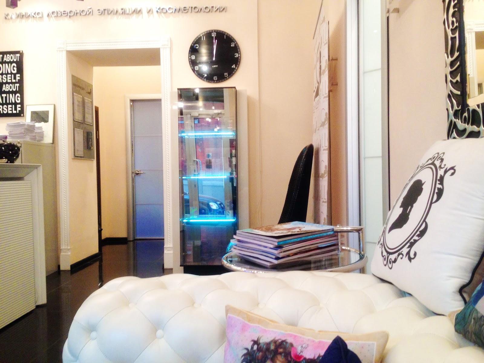 Laser Lounge Clinic ресепшн
