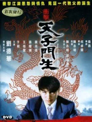 Bố Già Hồng Kông - Godfathers of Hong Kong (1991)