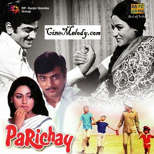 Parichay  1972