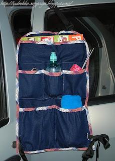 Авто - органайзер или  функциональные карманы для машины