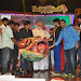 Govindudu Andarivadele Audio Release photos-mini-thumb-10