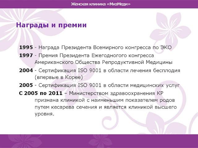 Телефон регистратуры 95 поликлиники в колпино