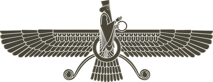 har symbol