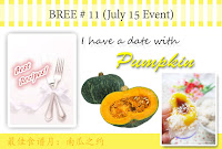 BREE #11: July 15 Event
