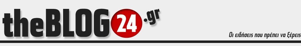 theblog24.gr