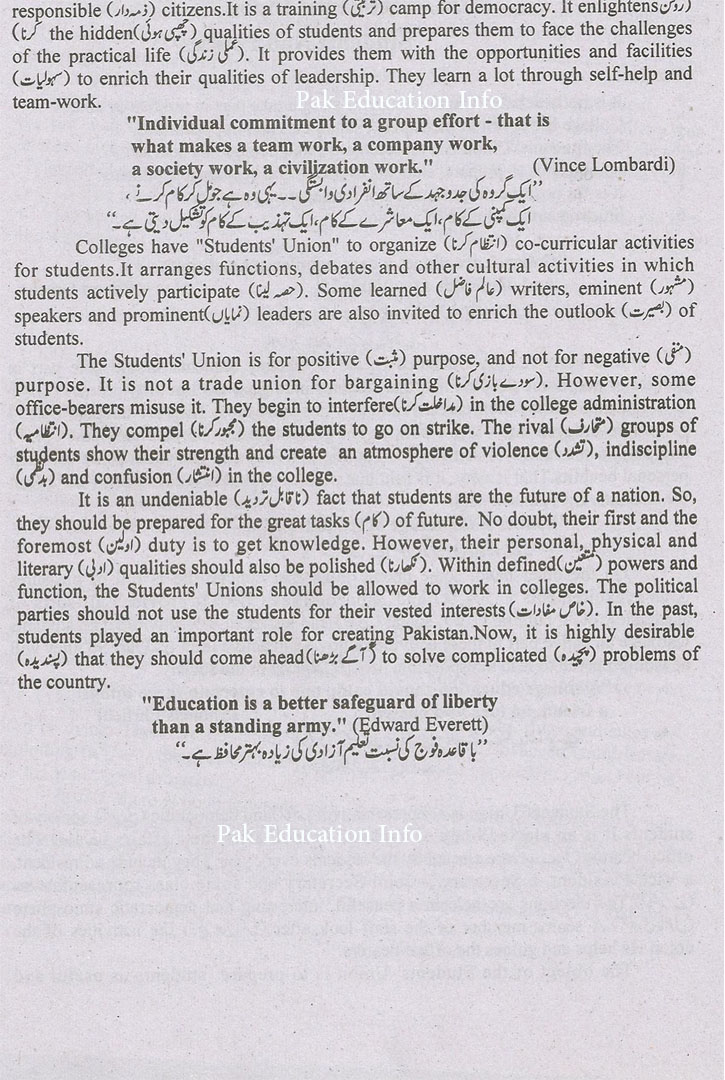 Pak Education Info Students And Politics Essay For BA Bsc FA Fsc